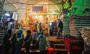 Vakil bazaar in Shiraz.