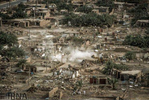 Bam-Earthquake