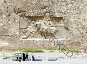 Shapur I Victorious against Roman Emperor, Valerian