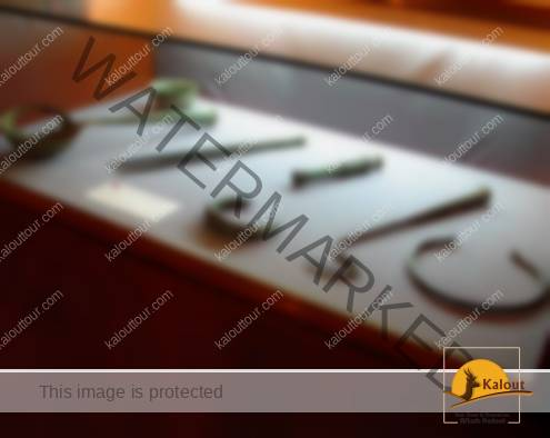 Some bronze objects (tools) from Khorvin