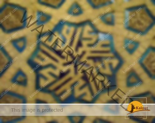 Inscription by plain & glazed bricks inside Soltaniyeh mausoleum