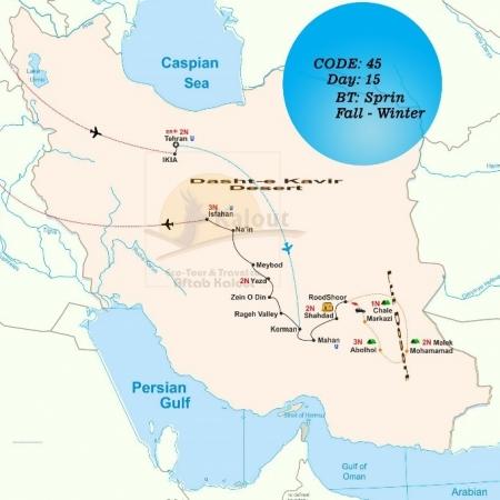 28467-450x450 Tours d'Iran