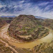 Khazine Valley