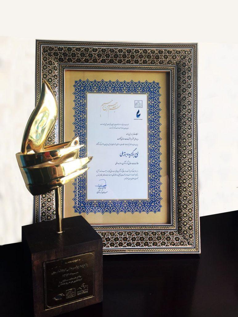 Kalout Award