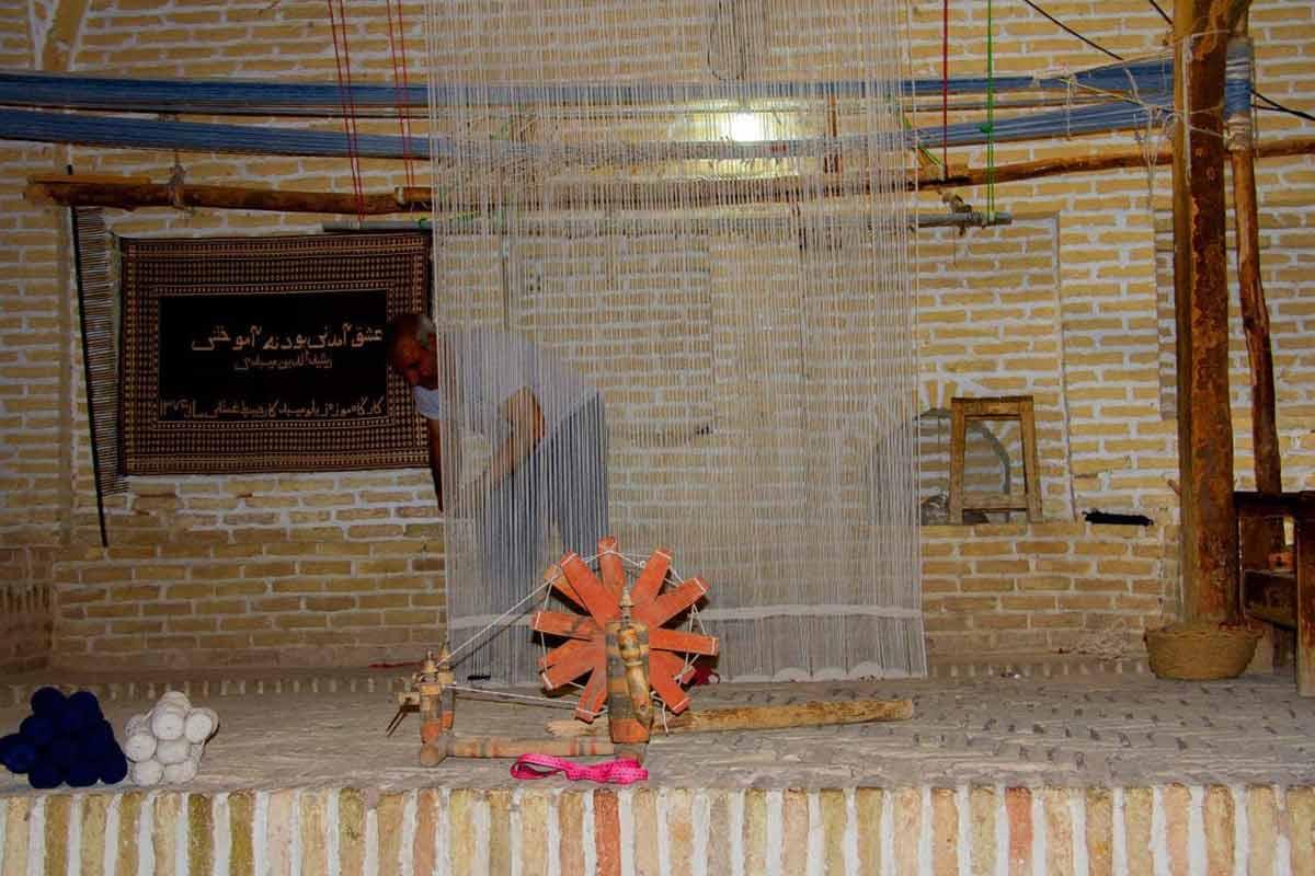 Zilu weaving